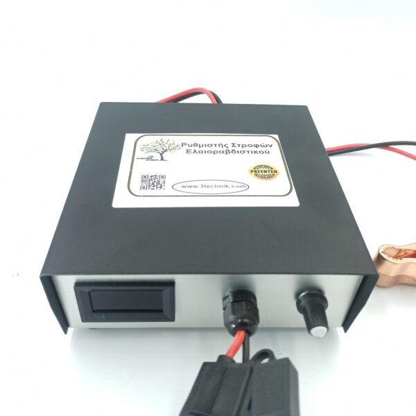 Ρυθμιστής στροφών ελαιοραβδιστικών μπαταρίας 15Α 3technik